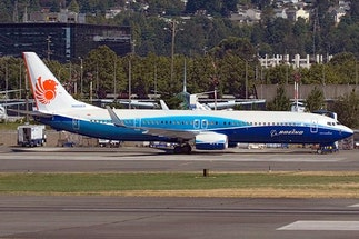 Boeing 737-900 - Private Jet Charter